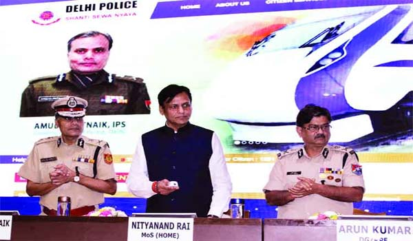 Railway police launched a new Website & Mobile app