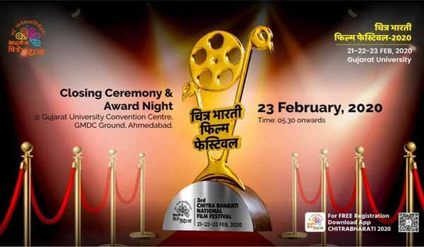 3-day long Chitra Bharati Film Festival began