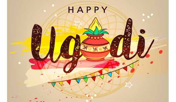 25th March: Telugu New Year day 'Ugadi' celebrated today
