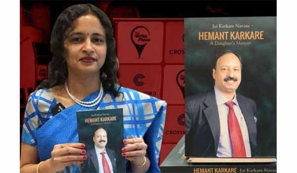 The book 'Hemant Karkare - A Daughter's Memoir' released today