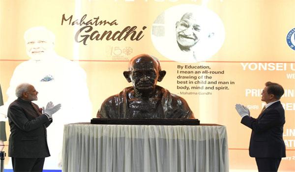 PM Modi Inaugurated Mahatma Gandhi Bust at Yonsei University