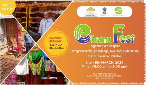 A Week-long Exhibition-cum-Fair 'EKAM Fest' began in New Delhi