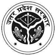 UPPSC Block Education Officer Posts Admit Card 2020