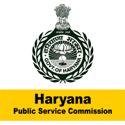 HPSC Exam Call Letter - Asst Town Planner, Asst Director & Other Posts