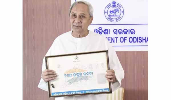 Bande Utkala Janani - New Anthem For Odisha State