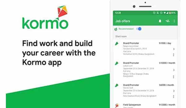 Google launch 'Kormo App' to find jobs in India