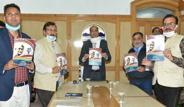 Himachal Pradesh CM launched 'Panchvati Yojana' for Senior Citizens