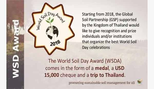 ICAR won King Bhumibol World Soil Day Award 2020