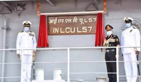 Indian Navy commissioned - INLCU L57 (Mark IV) Warship