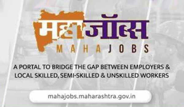 Maha Jobs - Maharashtra Govt launched a New Web-Portal for Unemployed Youth