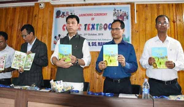 Manipur Education Minister launched 'E-comic' textbooks