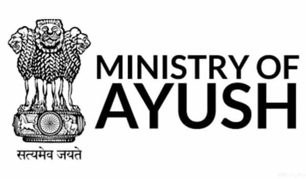 Ministry of Ayush inaugurated Regional Raw Drug Repository at National Institute of Siddha