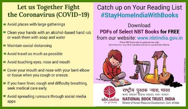 National Book Trust (NBT) launched #StayHomeIndiaWithBooks initiative