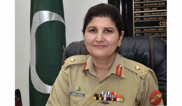 Nigar Johar Khan - First Female Lieutenant General of Pakistan Army
