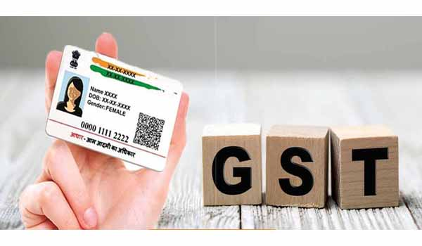 Now Aadhaar Authentication is Activated for New GST Registration