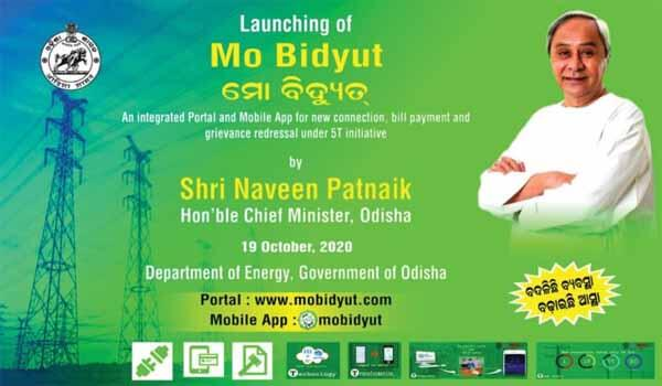 Odisha Chief Minister launched 'Mo Bidyut' portal and app