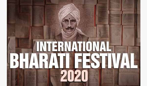 PM Modi addresses 2020 International Bharati Festival