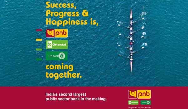 Punjab National Bank (PNB) launched the New logo ahead of merger