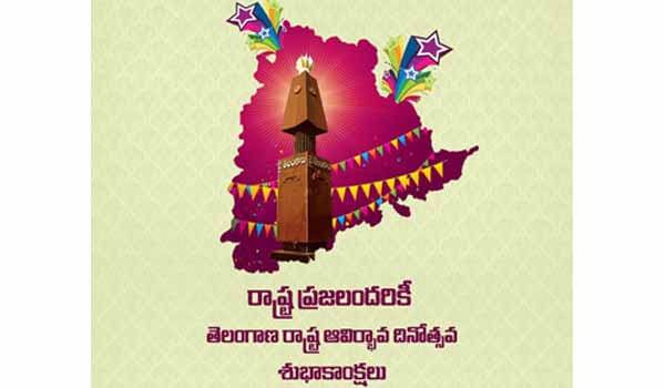 Telangana celebrates Statehood Day on 2nd June Every year