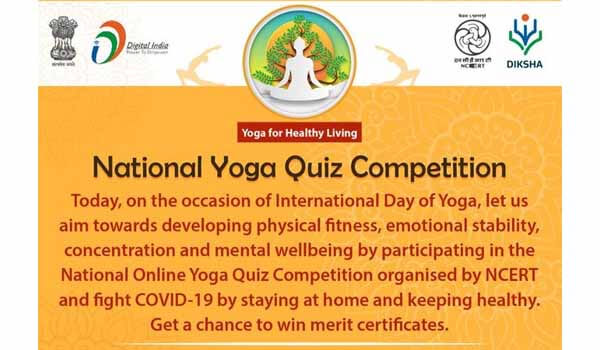 Union HRD Minister launched NCERT Online Yoga Quiz Competition