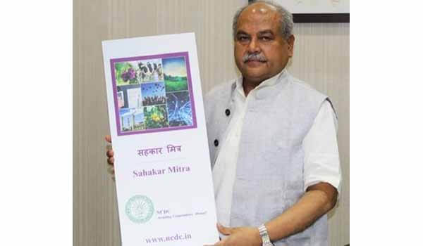 Union agriculture minister launched 'Sahakar Mitra' scheme Internship program