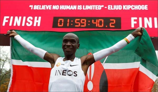 Eliud Kipchoge became the first person to complete Marathon in 2-hours