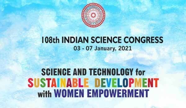 Pune city to host 108th Indian Science Congress from 3rd to 7th January 2021