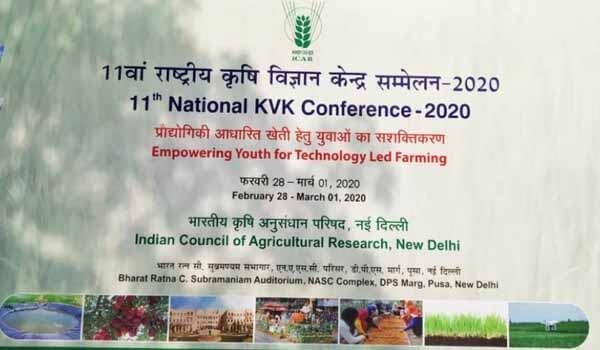 Union Agriculture Minister unveiled 11th National Krishi Vigyan Kendra Conference