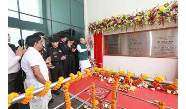 HM Amit Shah unveiled NSG Regional Hub at Kolkata