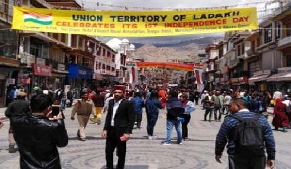 Ladakh celebrated first UT Independence Day
