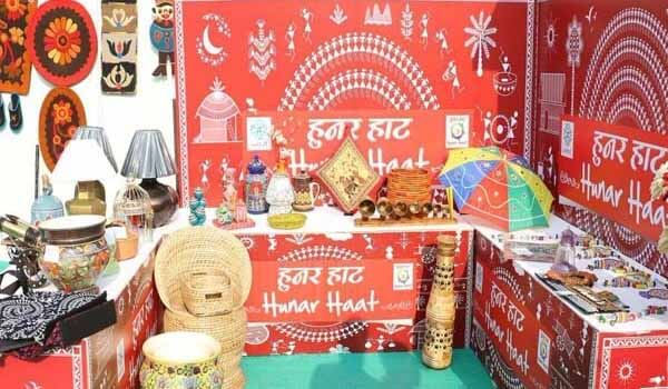 Madhya Pradesh Governor inaugurated 'Hunar Haat' in Indore City