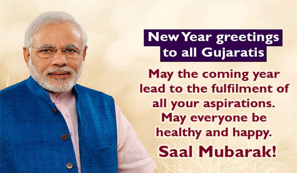 Image result for modi new year