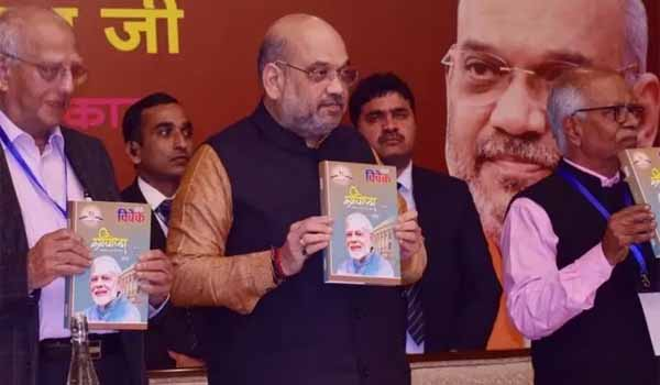 HM Amit Shah released a new Book 'Karmayoddha Granth' today